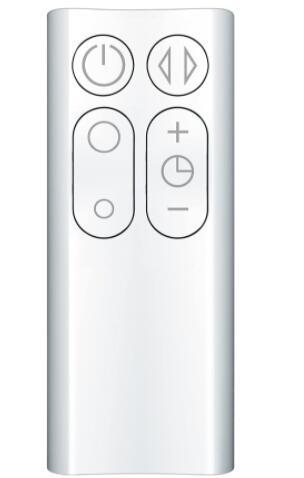 dyson am07 remote control