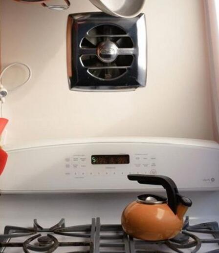get the kitchen exhaust fan